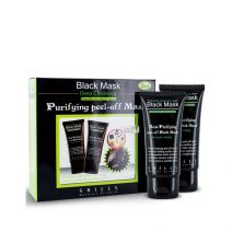 Black Mask Set