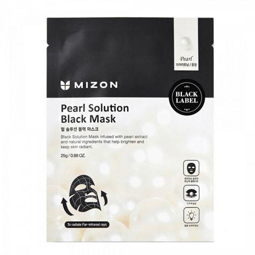Pearl Solution Black Mask