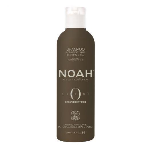 Origins Shampoo For Greasy Hair Purifying Effect