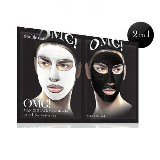 Man In Black Facial Mask Kit
