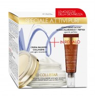 Collagen Cream Balm
