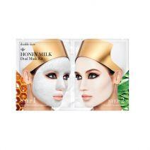Honey Milk Dual Mask Kit