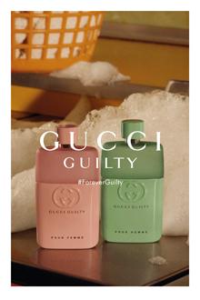 GUCCI Love Edition - naujienos