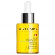 Artemis Maitinamasis veido aliejus