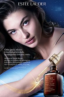 ESTÉE LAUDER Advanced Night Repair Synchronized Recovery Complex II Veido serumas