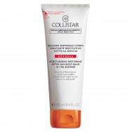 Akimirksniu drėgmę pasideginus saulėje atkuriantis kūno balzamas, naudojamas duše Collistar