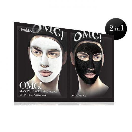 Man In Black Facial Mask Kit