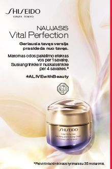 SHISEIDO | Vital Perfection