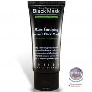 Giliai valanti juodoji kaukė su aktyvinta anglimi Shills
