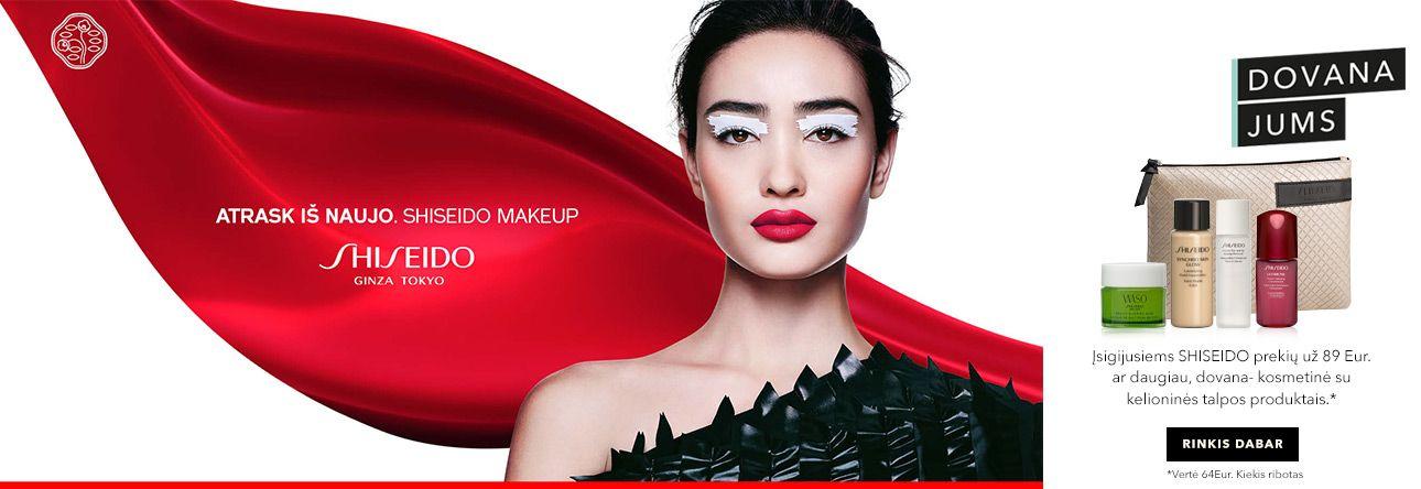 Shiseido naujas make up + dovana