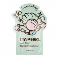 I Am Real Pearl Mask Sheet